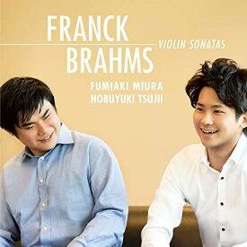 CD/フランク:ヴァイオリン・ソナタ ブラームス:ヴァイオリン・ソナタ第1番(雨の歌)/三浦文彰(ヴァイオリン)辻井伸行(ピアノ)/AVCL-25991