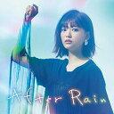 CD/After Rain/三阪咲/BSRC-1002