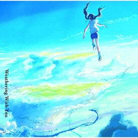 CD/天気の子/RADWIMPS/UPCH-20520