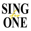 CD/SING for ONE 〜みんなとつながる。あしたへつながる。〜 (解説歌詞付)/オムニバス/AICL-3934