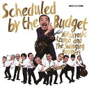 CD/Scheduled by the Budget/吾妻光良&The Swinging Boppers/AICL-3699
