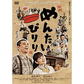 DVD/映画 めんたいぴりり/邦画/YRBN-91308