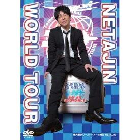DVD/陣内智則ワールドツアーin韓国 NETAJIN/趣味教養/YRBN-90286