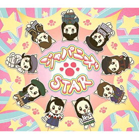 CD/ジャパニーズSTAR (CD+DVD)/Girls2/AICL-3995
