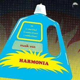 CD/ハルモニア (解説対訳付/紙ジャケット) (初回限定生産盤)/ハルモニア/PCD-24480