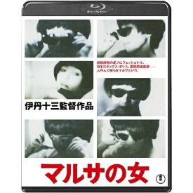 ★BD/マルサの女(Blu-ray)/邦画/TBR-21392D