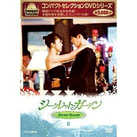 ★DVD/コンパクトセレクション シークレット・ガーデン DVD-BOXII/海外TVドラマ/NSDX-21889