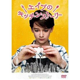 DVD/エイブのキッチンストーリー/洋画/PCBP-12414 [5/7発売]