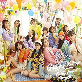 CD/Girls Revolution/Party Time! (通常盤)/Girls2/AICL-4060