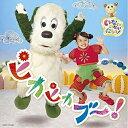 CD/NHK いないいないばあっ! ピカピカブ〜!/はるちゃん、ワンワン、うーたん/COCX-41068