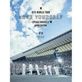 BD/BTS WORLD TOUR 'LOVE YOURSELF: SPEAK YOURSELF' - JAPAN EDITION(Blu-ray) (LIVEフォトブックレット52P) (初回限定盤)/BTS/UIXV-90023