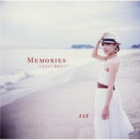 CD/MEMORIES 〜ここにいるから〜/JAY/YZSS-5001