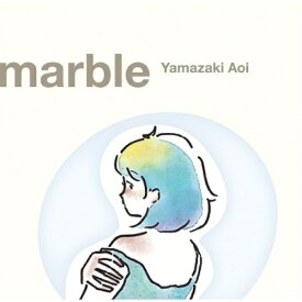 CD/marble/山崎あおい/DDCB-14068