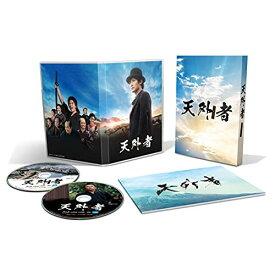 BD/天外者 豪華版(Blu-ray) (本編ディスク+特典ディスク)/三浦春馬/TBR-31172D [6/23発売]
