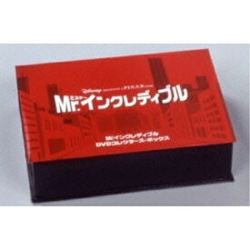 DVD/Mr.インクレディブル/DVDコレクターズ・ボックス (5000セット限定発売)/ディズニー/VWDS-5066