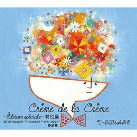 """CD/Creme de la Creme 〜Edition speciale〜 特別篇@THE SQUARE〜T-SQUARE """"1978〜2021""""作品集 (6ハイブリッドCD+Blu-ray) (完全生産限定盤)/T-SQUARE/MHCL-10141"""