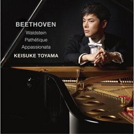 CD/(ワルトシュタイン)(悲愴)(熱情) ベートーヴェン:ピアノ・ソナタ集/外山啓介/AVCL-84122