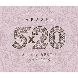 CD/5×20 All the BEST!! 1999-2019 (36P歌詞ブックレット2冊) (通常盤)/嵐/JACA-5792