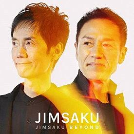 CD/JIMSAKU BEYOND (CD+Blu-ray) (初回限定盤)/JIMSAKU/KICJ-90847