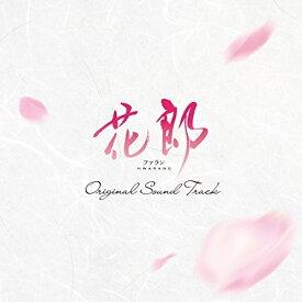 CD / オリジナル・サウンドトラック / 花郎 ファラン オリジナル・サウンドトラック (歌詞対訳付) / PCCA-4625