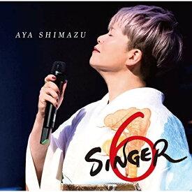 CD / 島津亜矢 / SINGER6 / TECE-3537