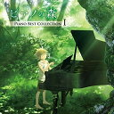 ★CD/ピアノの森 PIANO BEST COLLECTION I/クラシック/COCQ-85420