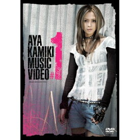 DVD/AYA KAMIKI MUSIC VIDEO #1/上木彩矢/GZBA-8001