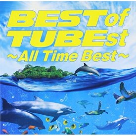 CD/BEST of TUBEst 〜All Time Best〜 (通常盤)/TUBE/AICL-2909