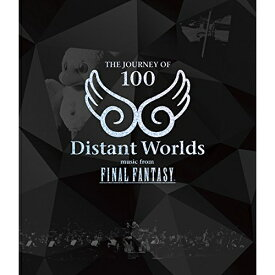 BD/Distant Worlds: music from FINAL FANTASY THE JOURNEY OF 100(Blu-ray)/ゲーム・ミュージック/SQEX-20020
