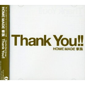 CD/〜Heartful Best Songs〜 Thank You!! (通常盤)/HOME MADE 家族/KSCL-1215