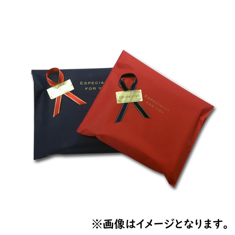 プレゼント包装(50円)