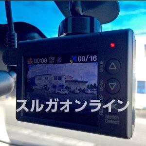 【1000円引きクーポン】ユピテルドライブレコーダーDRY-ST3000PHDR&FULLHD高画質記録&GPS搭載ドラレコ【プラス1年保証で安心】