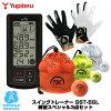 ユピテルゴルフスイングトレーナーGST-5GL+ゴルフ用品