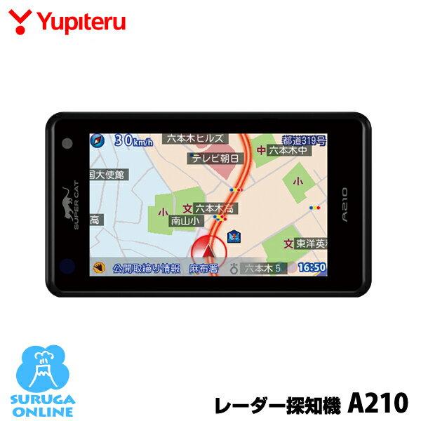 ユピテル GPS & レーダー探知機 A210 ワンボディタイプ【安心の日本製】