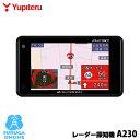 【2/25限定!楽天カードで最大12倍!】ユピテル GPS & レーダー探知機 A230 ワンボディタイプ アラートCGとPhotoの新…