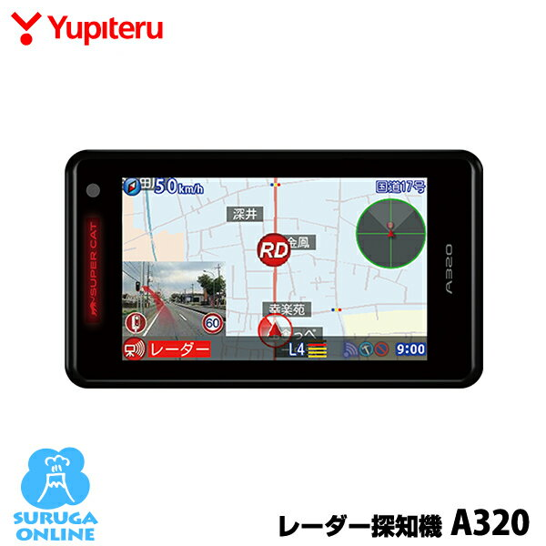 ユピテル GPS & レーダー探知機 A320 ワンボディタイプ【安心の日本製】【プラス1年保証で安心】GWR303sd同等品
