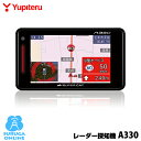《セール価格》ユピテル GPS & レーダー探知機 A330(A320の後継機種)ワンボディタイプ CGアラート×Photoで警報進化【…
