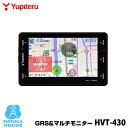 【12/15限定!楽天カードで最大12倍!】ユピテル プリウス・アクア専用 GPS&マルチモニター HVT-430 OBDIIアダプター…