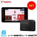 ユピテル GPS & レーダー探知機 L60+レーザー探知機LS10お買い得セット!