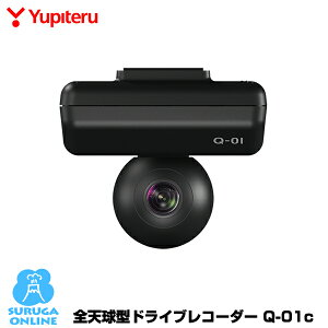 YUPITERU(ユピテル)全天球ドライブレコーダーmarumie(マルミエ)Q-01c