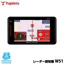ユピテル GPS&レーダー探知機 W51 ワンボディタイプ アラートCGとPhotoの新警報 3.6インチ【安心の日本製】【プラス1…