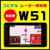 【安心の2年保証】ユピテルGPS&レーダー探知機W51