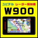 ユピテル GPS & レーダー探知機 W900 4ピースセパレートタイプ