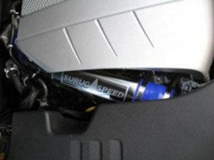 トヨタクラウンアスリート用AIR CONTROL CHAMBER/エアコントロールチャンバー/スルガスピード製