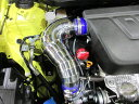 ZC33系 スイフトスポーツ用AIR CONTROL CHAMBER