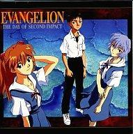 【中古】アニメ系CD EVANGELION 〜THE DAY OF SECOND IMPACT〜[限定盤]