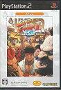 【中古】PS2ソフト ハイパーストリートファイターII -The Anniversary Edition- [ベスト版]