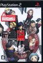 【中古】PS2ソフト ペルソナ3フェス [アペントディスク版]