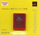 【中古】PS2ハード Playstation2 専用メモリーカード(8MB)クリムゾンレッド