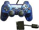 【中古】PS2ハード アナログコントローラ (DUALSHOCK 2) オーシャン・ブルー